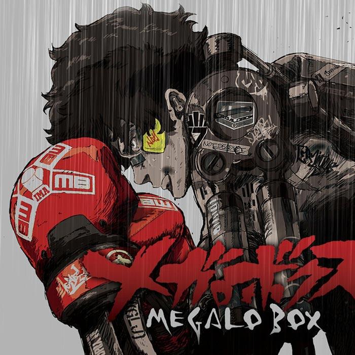 Megalo%2BBox%2BWallpaper%2BEngine.jpg